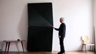 Иновативната врата