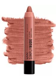 best nude lipstickk