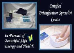 CDS Course copy