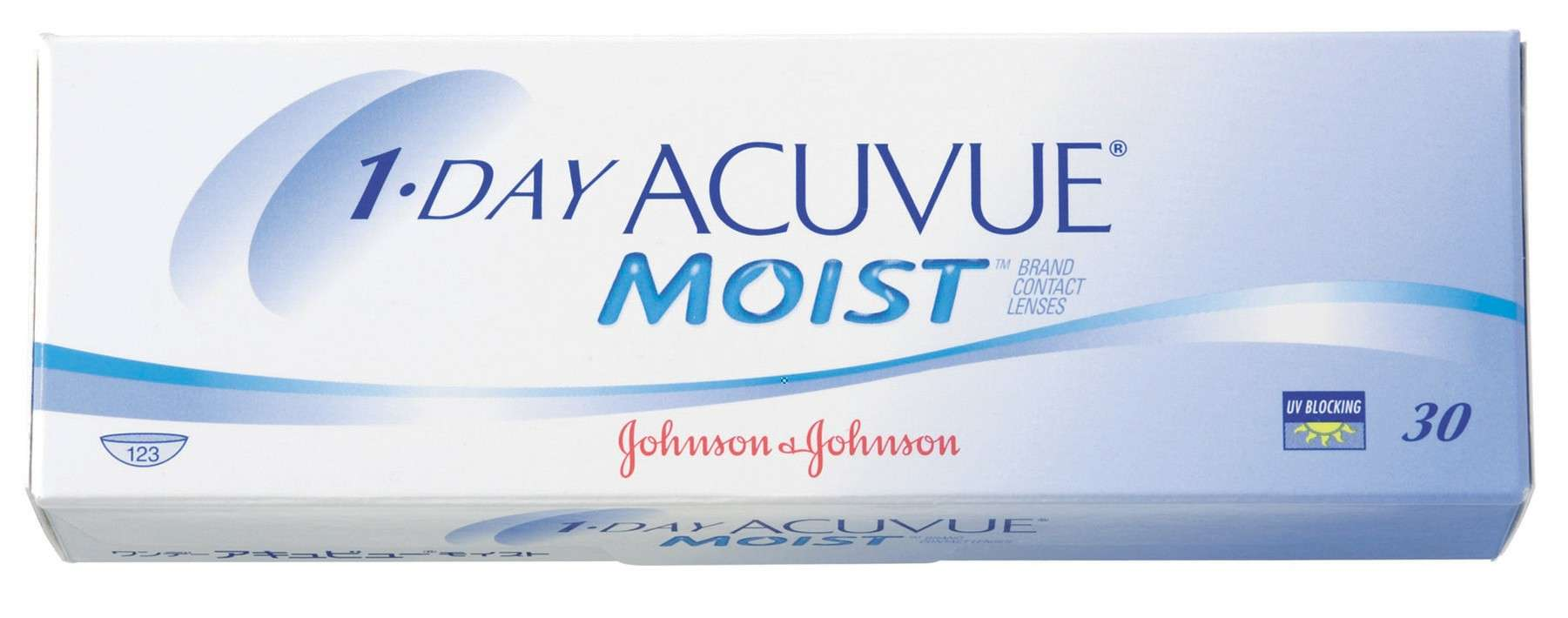 Acuvue-1-one-day-moist Marcas que trabajamos