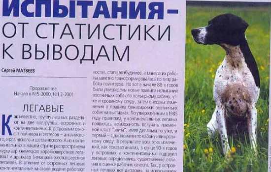Фото Елизбара Караваева, Олега Малова, Вадима Гладких, Ревнута Головко