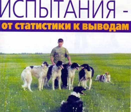 Фото Леонида Князева