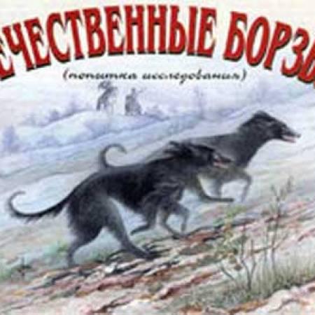 Рисунок А. Дёгтева