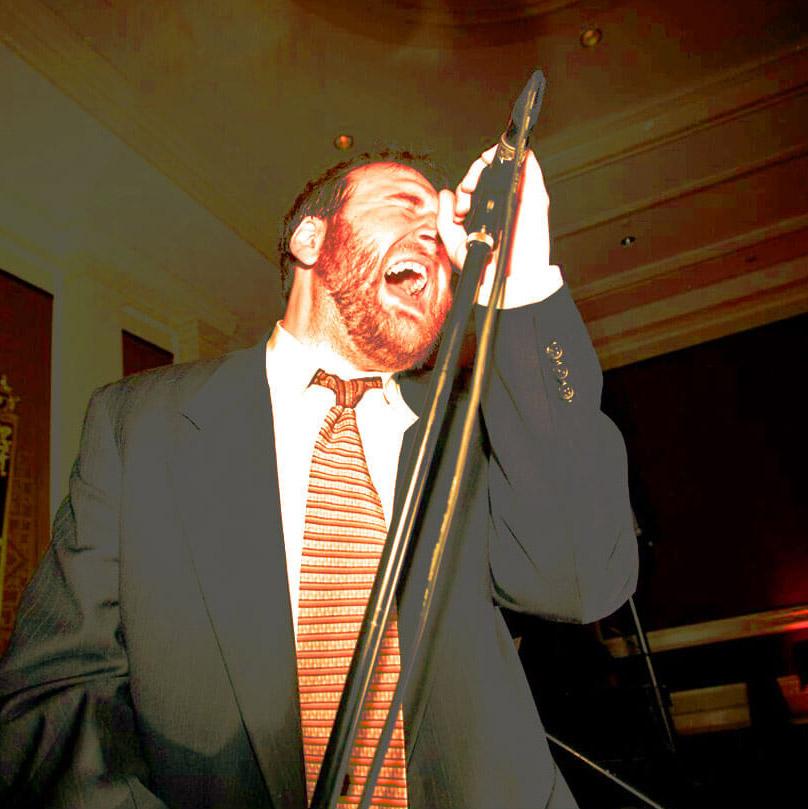 Dexter Lake Club Band thumbnail