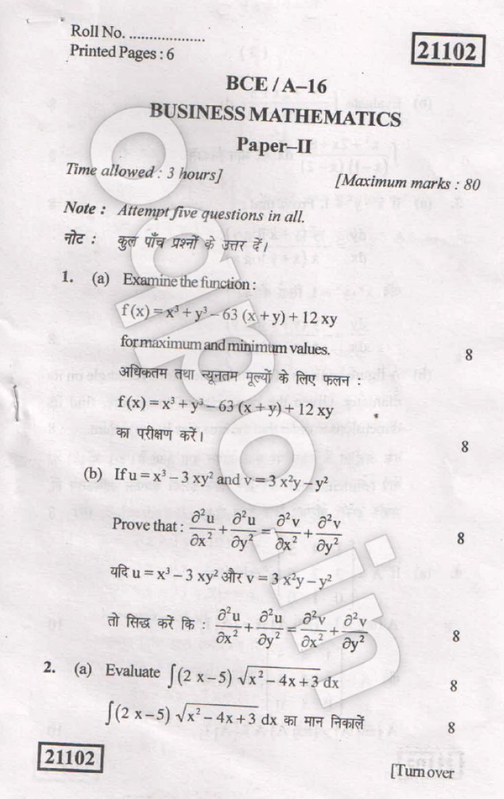 cdotjobbes • Blog Archive • Bsc ist year maths questions paper