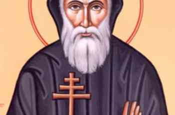 Oración a San Sarbelio