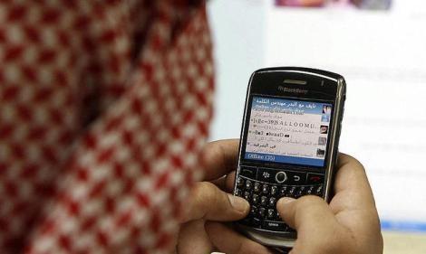 sms arabia.jpg