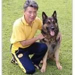 藤井聡 犬 犬のしつけ オールドッグセンター
