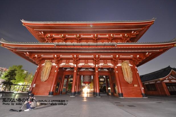 20110416_sensouji17.jpg