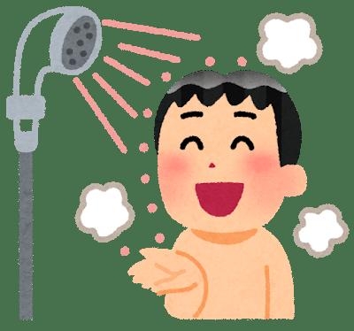 シャワーを浴びているイラスト