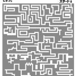 脳トレプリント 迷路問題①