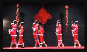 Chinese New Year Celebration @ High Plains Community Center | Orange | Connecticut | United States