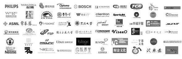 影片製作公司  客戶名單
