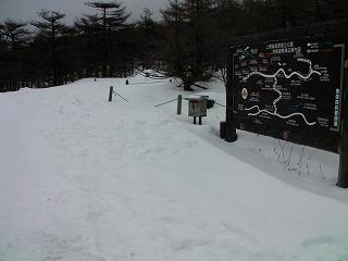車坂峠登山口