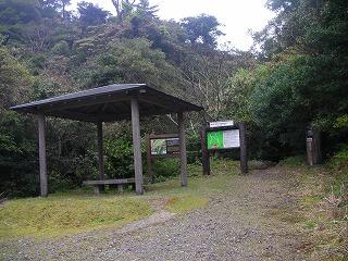 稲尾岳西口