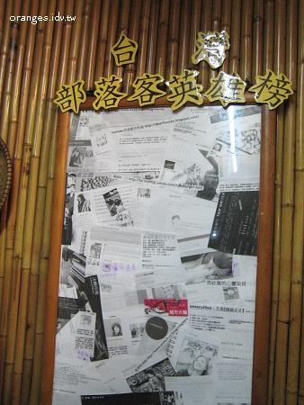 2008042113.jpg