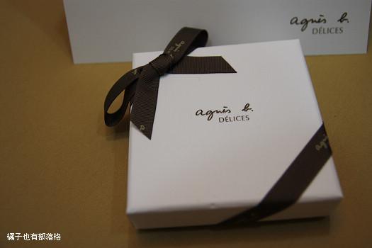agnes b. delices