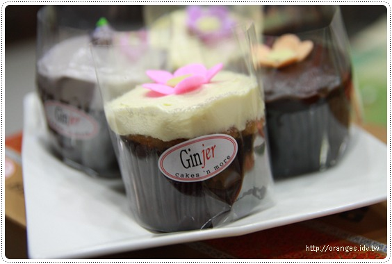 Ginger杯子蛋糕