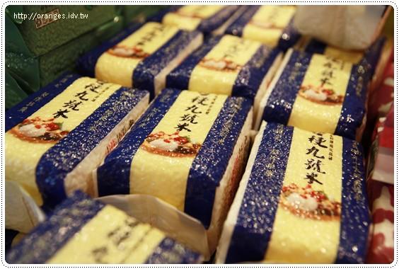 台灣良質米