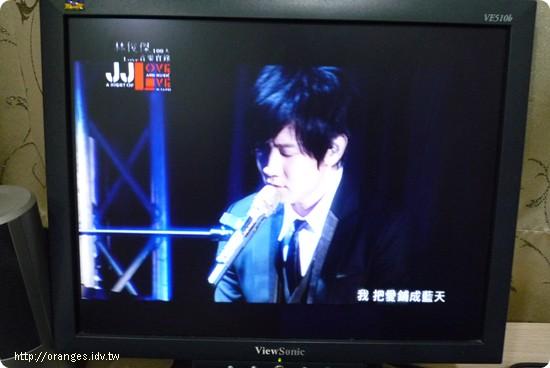 JJ林俊傑