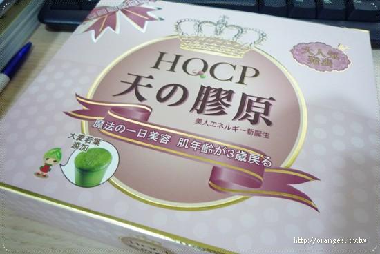 HQCP膠原蛋白