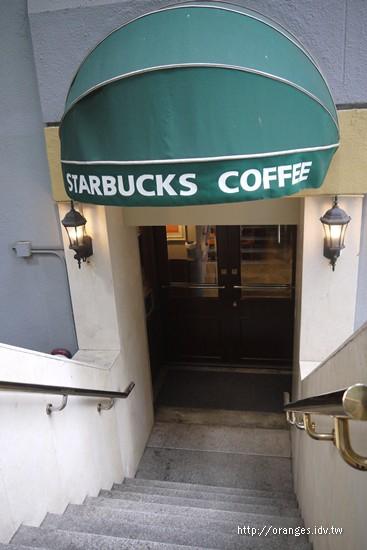 星巴克咖啡室