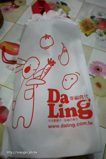 Daling幸福食代