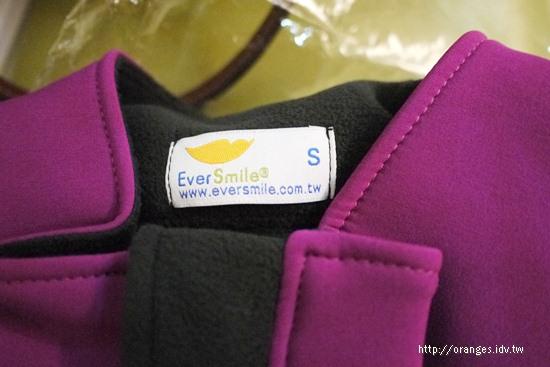 EverSmile