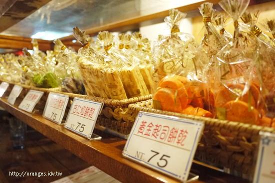 日式戚風專賣店
