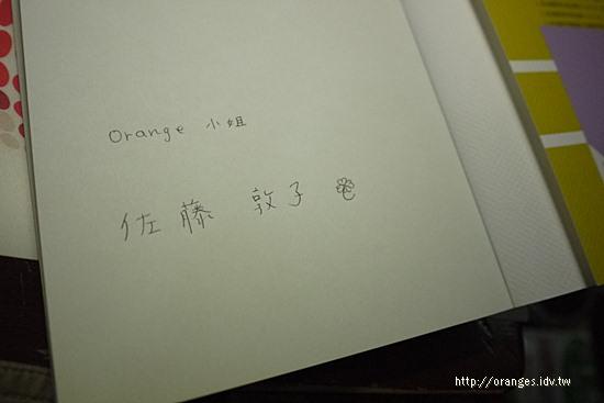 敦子的夏日元氣食堂