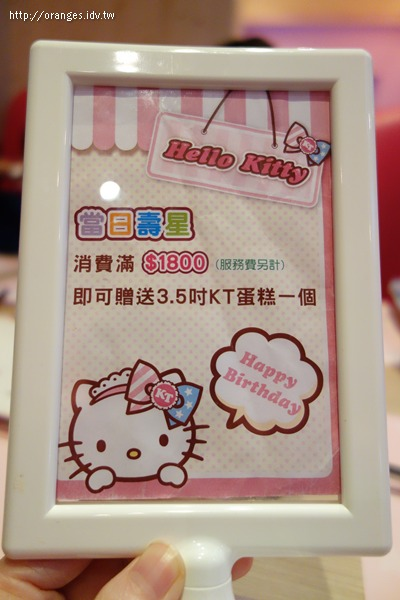hello kitty sweets
