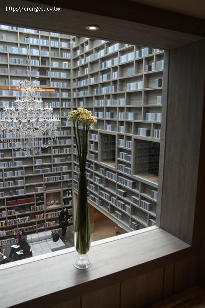 北投大地酒店