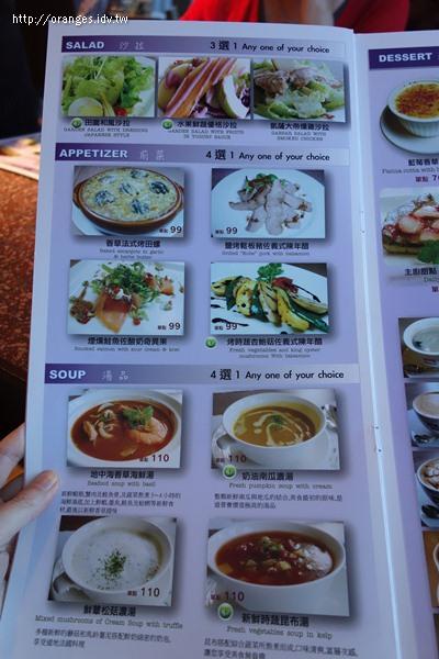 蒔蘿香草餐廳
