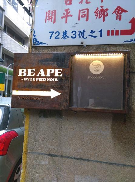 BeApe