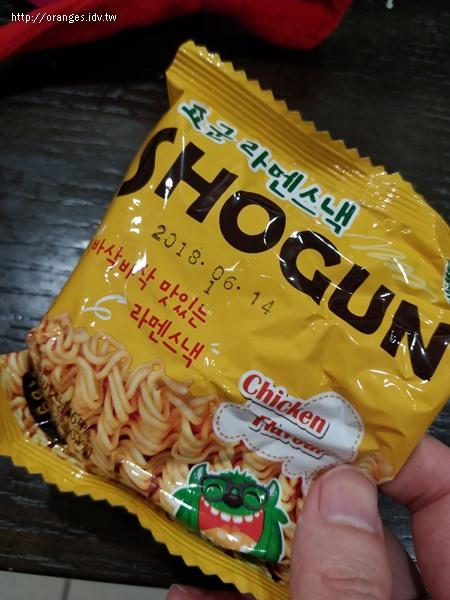 Shogun怪獸香脆起司雞汁麵