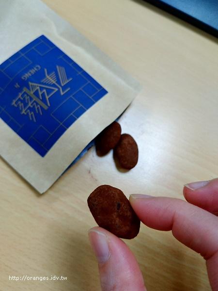 承繼巧克力焦糖杏仁