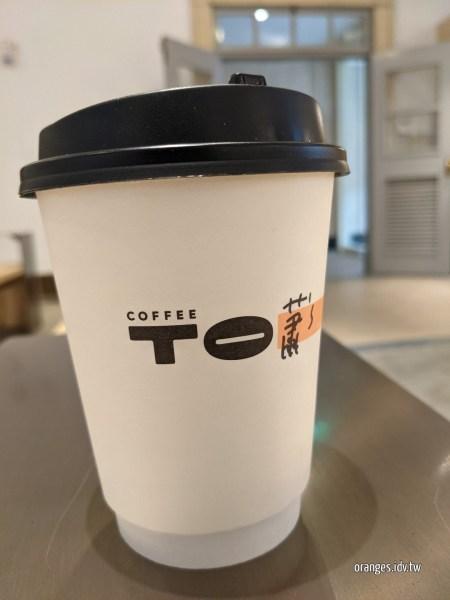 COFFEE TO