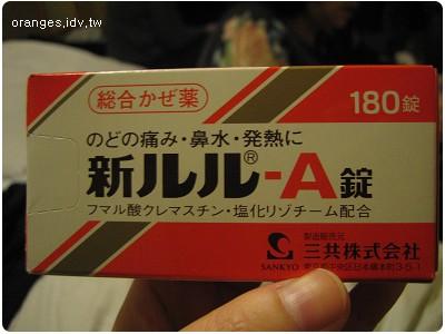 2007032506.jpg