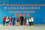 Students of Wu Dang Kungfu Academy Go To World Championships