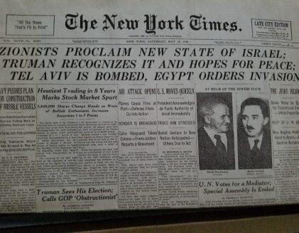 Deklarasi Truman Pro Israel
