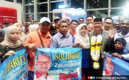 Solidariti Zakaria