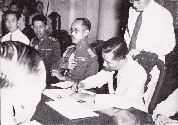 Signing Of The Anglo Thai Peace Treaty