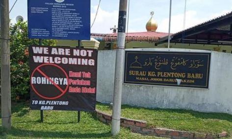 Rohingya Masjid Johor