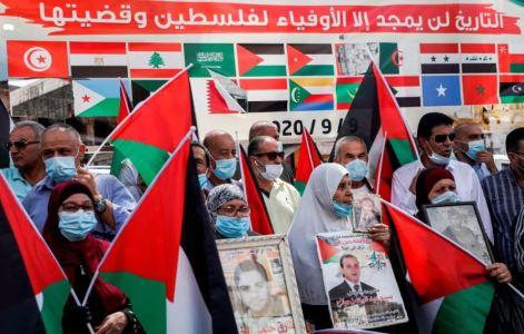 Demonstrasi 2020 Palestin