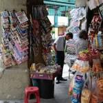 Untuk perniagaan kerajaan dikatakan peruntukan RM20 juta untuk empat program bantuan