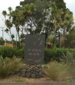Muriwai Beach Gateway Sign