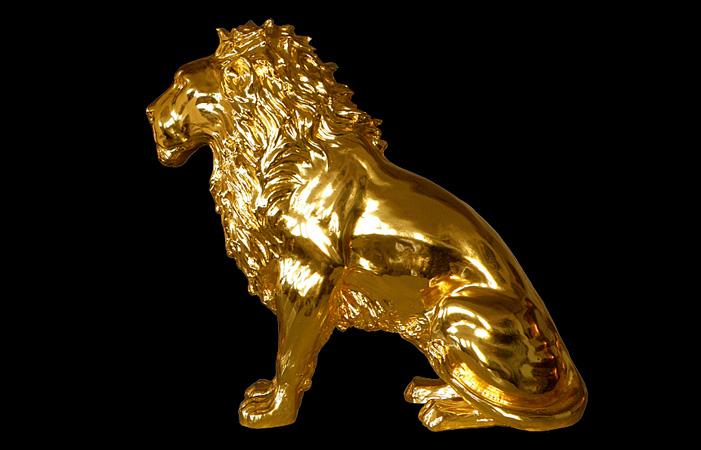 Leão de Arzímer