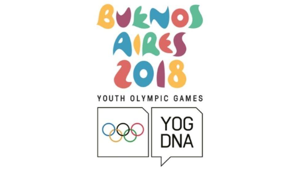 Fechas Y Horarios De La Participacion Ecuatoriana En Los Juegos