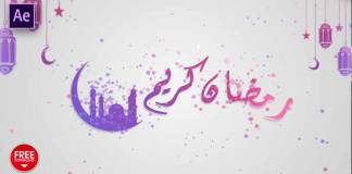 Ramadan Kareem After Effects Templates - After Effects Tutorial