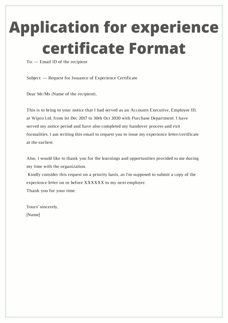 Application For Experience Certificate